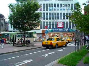 和田町駅前